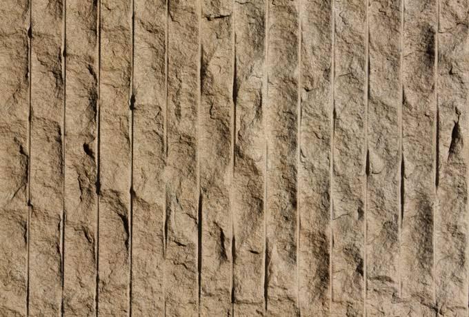 sandstone board slab